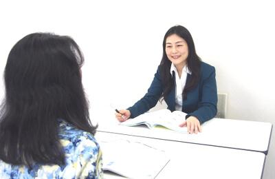 TOEIC対策の英語のコンサルティング、レッスン
